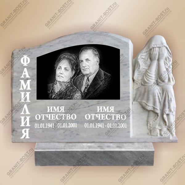Памятник из Мрамора МФ-010