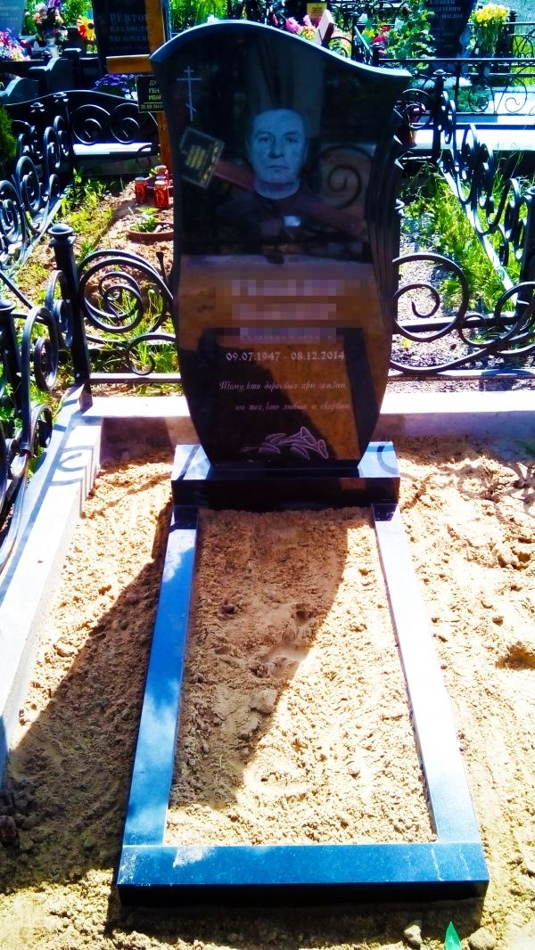 Памятник на могилу из гранита №1169.