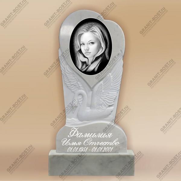 Памятник из Мрамора МФ-050