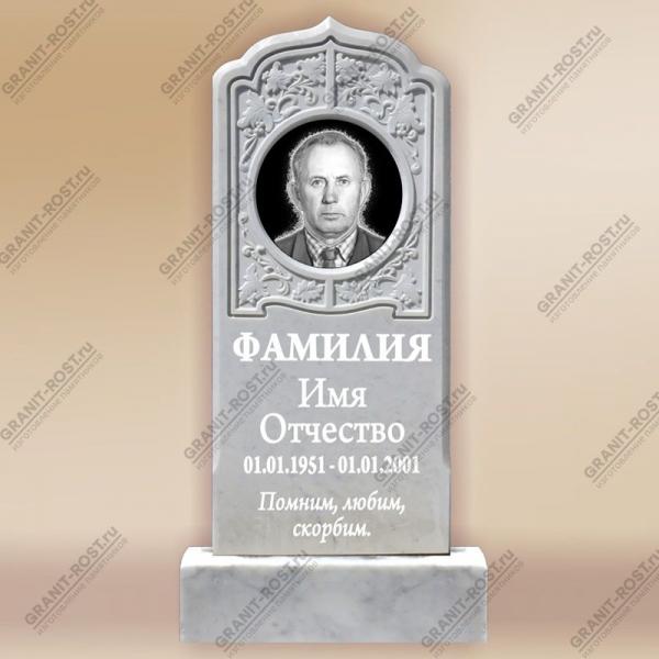 Памятник из Мрамора МФ-043