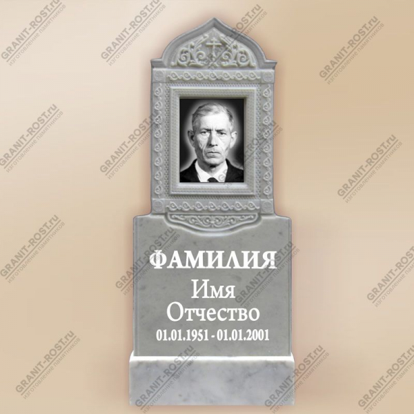 Памятник из Мрамора МФ-041