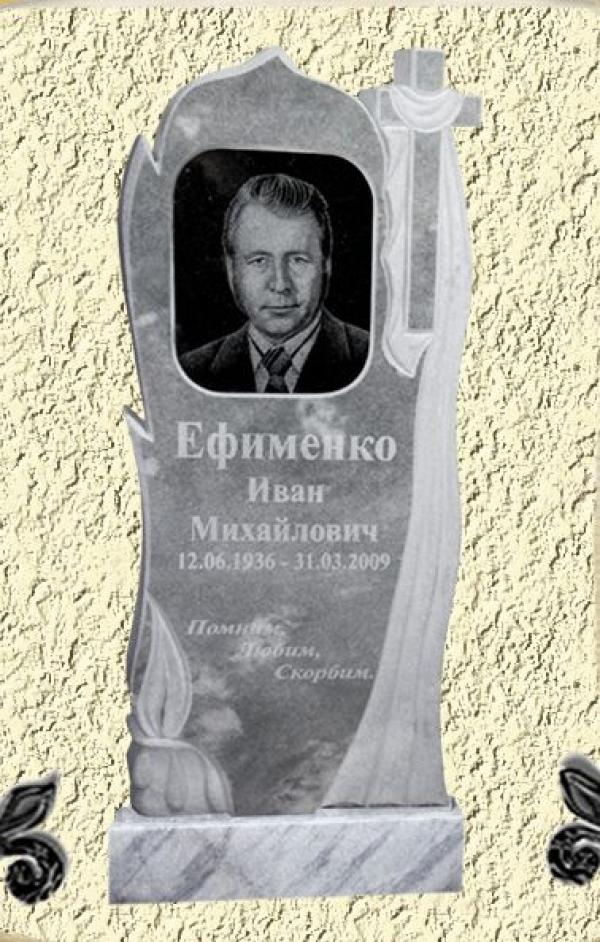 Мраморный памятник РО-036