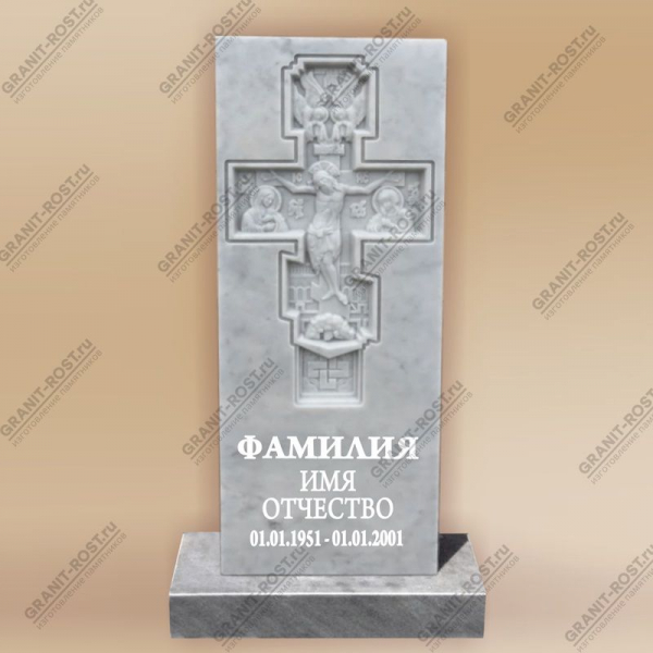 Памятник из Мрамора МФ-027