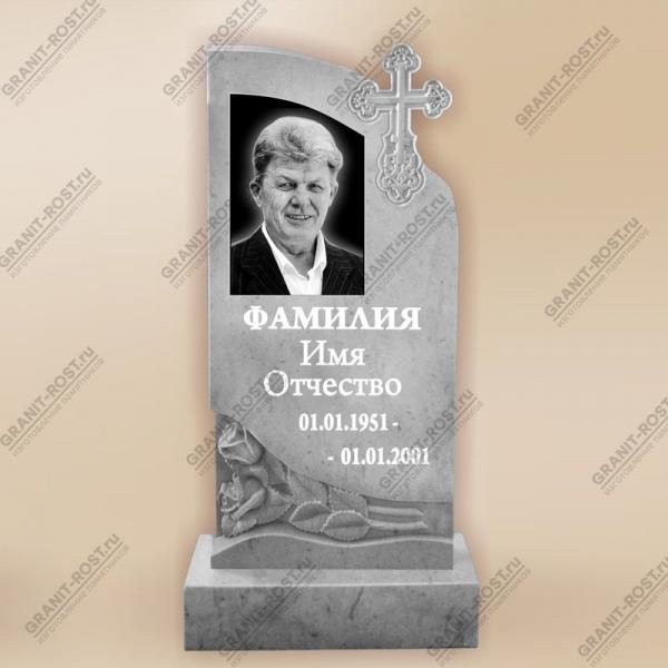 Памятник из Мрамора МФ-029