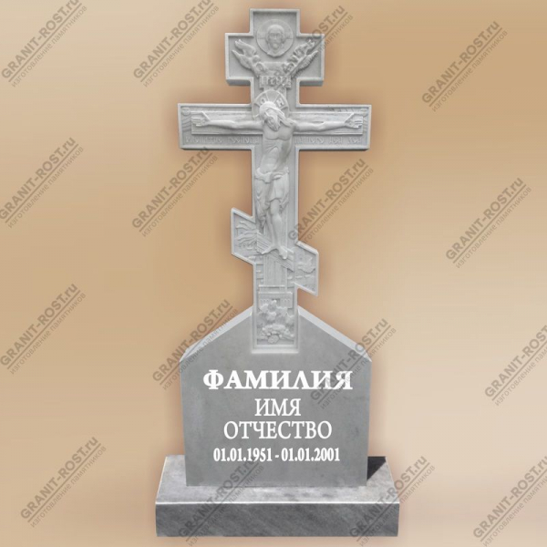 Памятник из Мрамора МФ-024