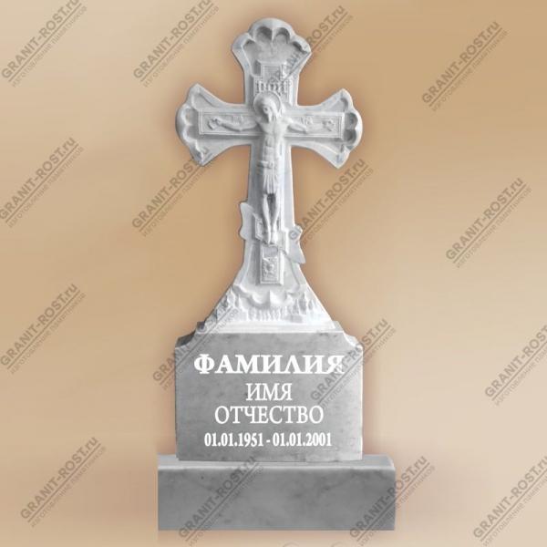 Памятник из Мрамора МФ-021