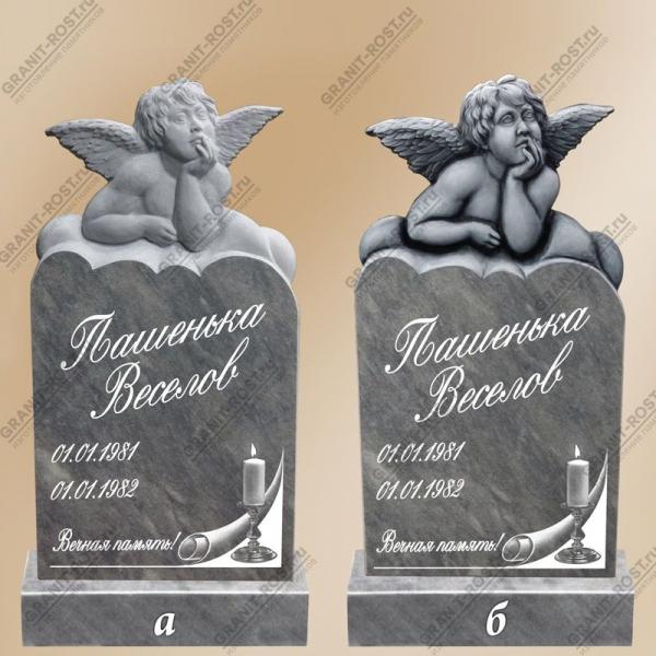 Памятник из Мрамора МФ-070-71