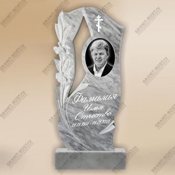 Памятник из Мрамора МФ-065