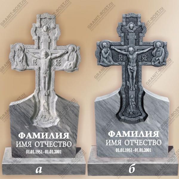 Памятник из Мрамора МФ-018