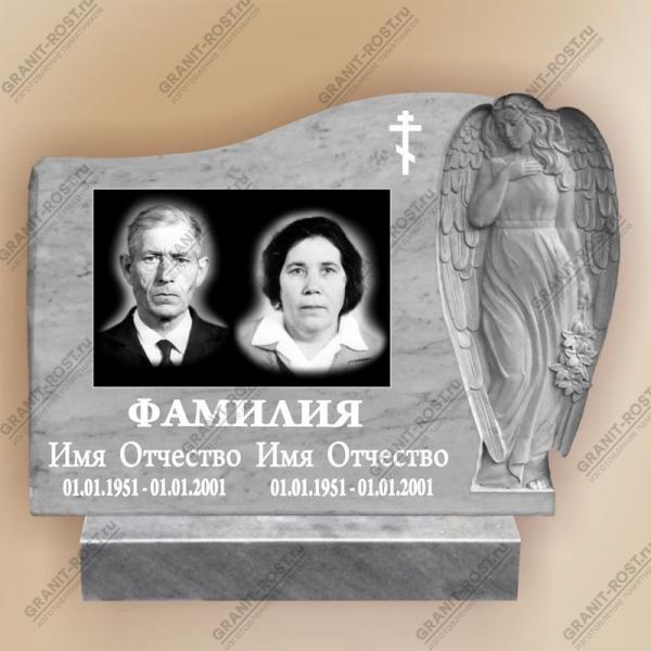 Памятник из Мрамора МФ-016