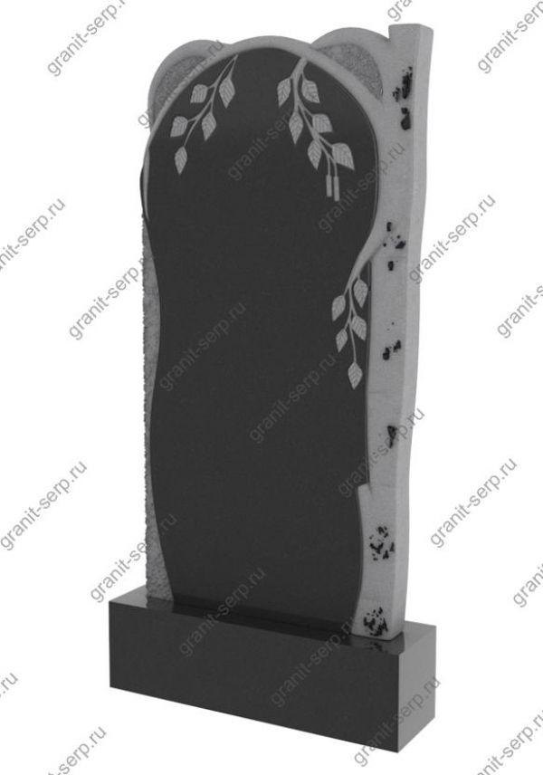 Памятник на могилу: №1199.