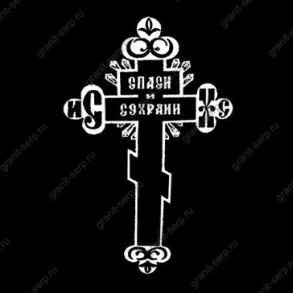 Крест №16