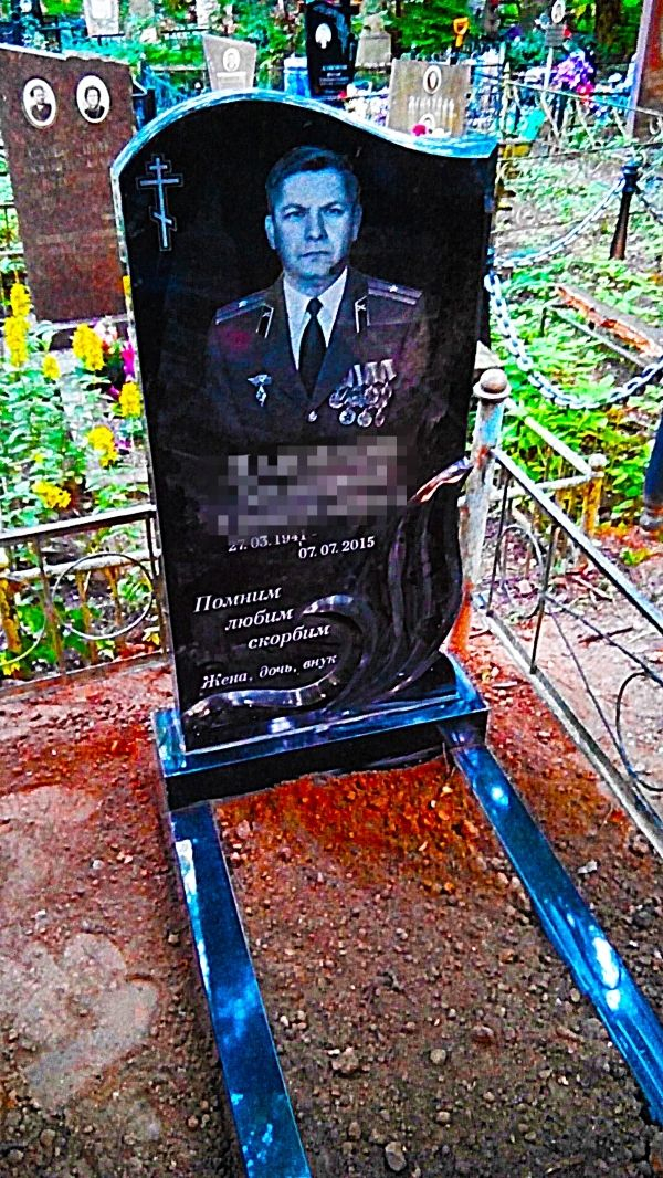 Памятник на кладбище: №1163.