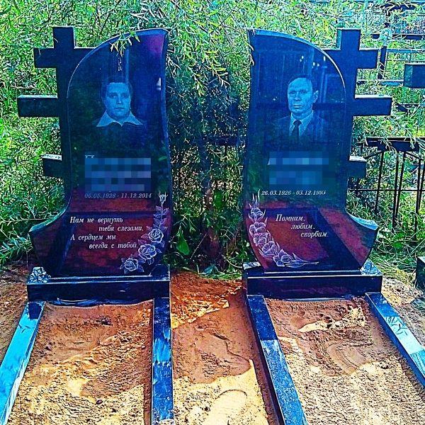 Памятник на кладбище: №1161.