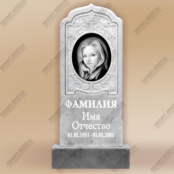 Памятник из Мрамора МФ-042