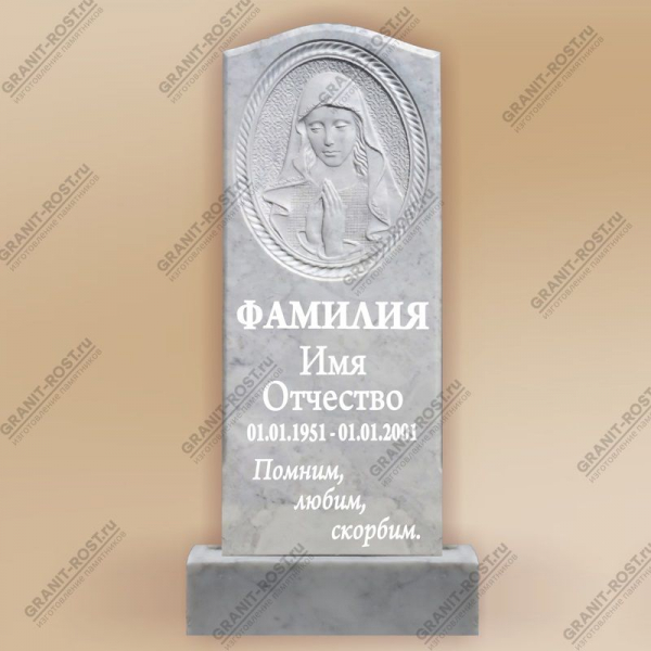 Памятник из Мрамора МФ-039