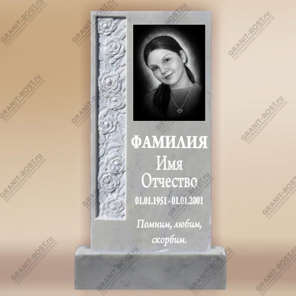 Памятник из Мрамора МФ-037