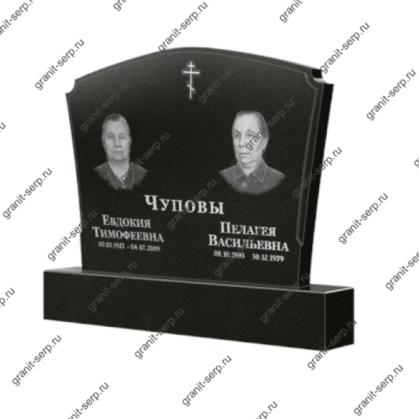 Памятник на могилу: 2006.