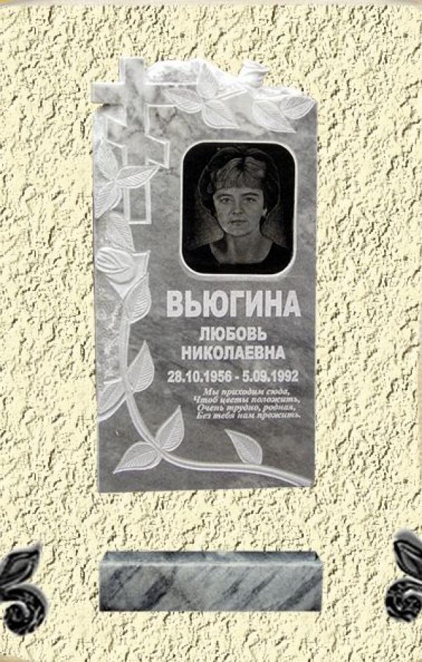 Мраморный памятник РО-039