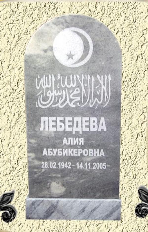 Мраморный памятник РО-040