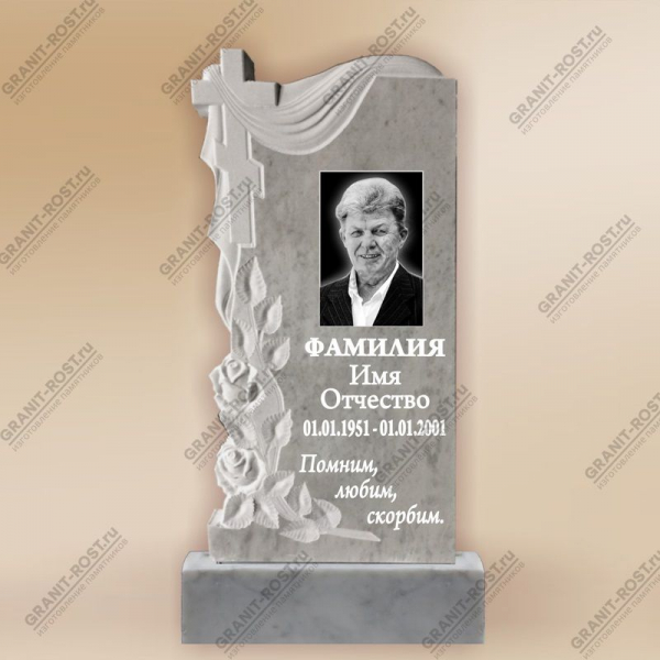 Памятник из Мрамора МФ-028