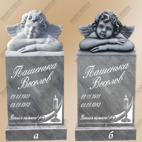 Памятник из Мрамора МФ-067-68