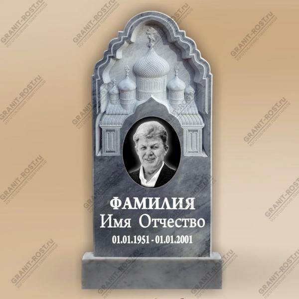 Памятник из Мрамора МФ-064