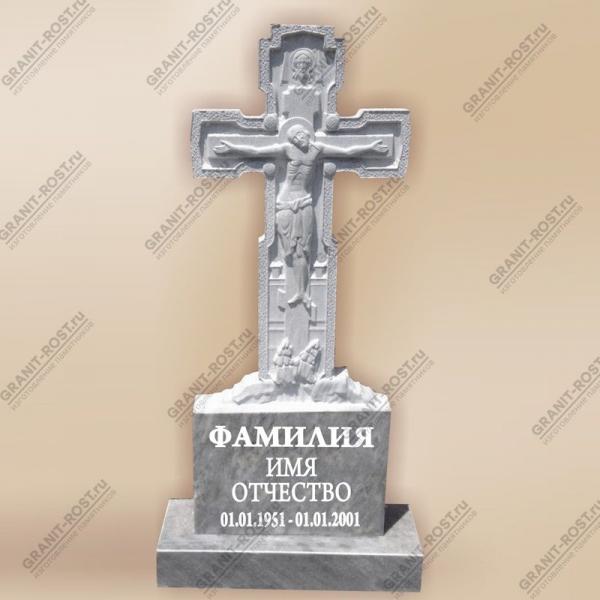 Памятник из Мрамора МФ-020
