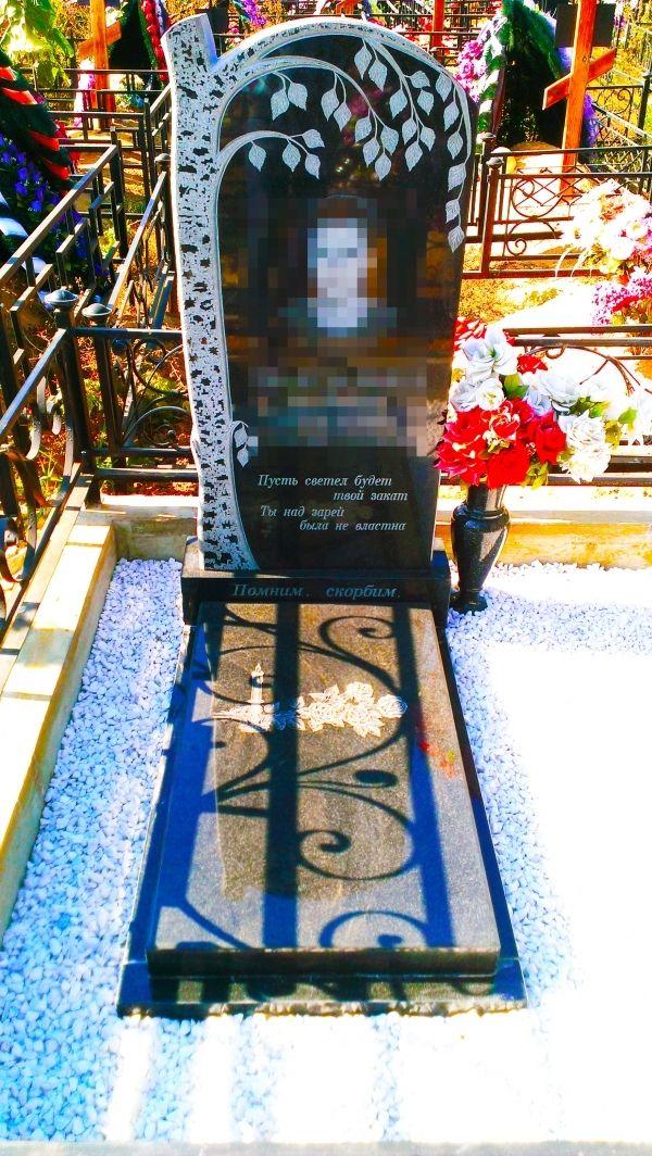 Памятник на кладбище для могил: №1226.