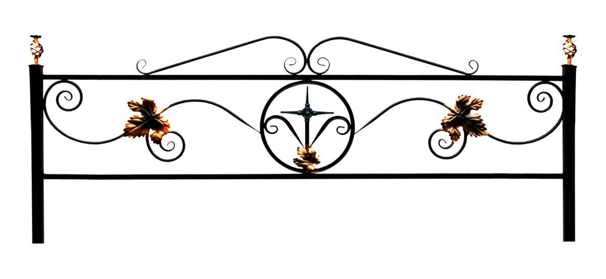 Ограда (Закира)